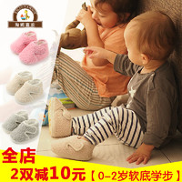 ENJOYANNIE 淘妮喜欢 婴儿棉鞋 (驼色)