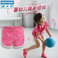 DECATHLON 迪卡侬 GYP BB 儿童短裤 (粉色)