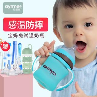爱因美 婴儿奶瓶 (220ml、玻璃)