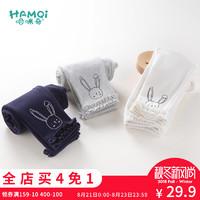Hamqi 哈咪奇 女宝宝打底裤 (黑色)
