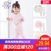 婴儿内衣套装舒绒棉两件 24.9元(需用券)