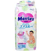 Merries 妙而舒 纸尿裤 L号36片*2件