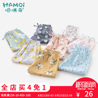 Hamqi 哈咪奇 宝宝灯笼裤 (蓝色)