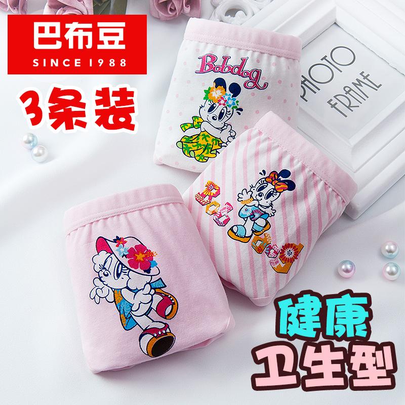 BoB DoG 巴布豆 女童三角内裤 (粉色)