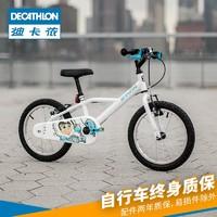 DECATHLON 迪卡侬 K BTWIN 儿童自行车 16寸