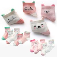 大米小米 儿童袜子
