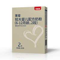 BEINGMATE 贝因美 菁爱 较大婴儿配方奶粉 (2段、6-12个月、200g)