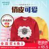 Hamqi 哈咪奇 女童针织衫 (红色) 35元包邮(需用券)