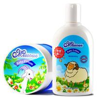 蜜语 儿童面霜婴儿润肤乳宝宝护肤露身体乳 45g羊奶霜+200ml保湿绵羊油 进口