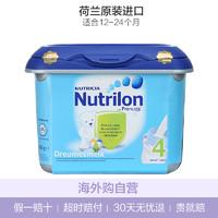 Nutrilon 诺优能 婴儿奶粉 (4段、1-2岁、800g)