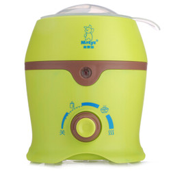 恒温奶瓶暖奶器 *3件
