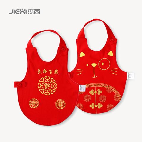 婴儿肚兜夏季薄款纯棉新生儿宝宝红小肚兜护肚围神器儿童男女腹围