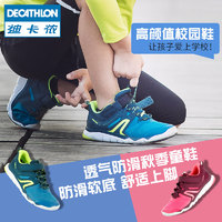 DECATHLON 迪卡侬 NEWFEEL 儿童网面防滑运动鞋 (女 男)