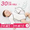 特贝尔 婴儿纯棉连体衣 19元(需用券)