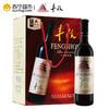 丰收 干红葡萄酒750ml*6瓶 整箱装