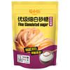 易小焙优级细白砂糖 烘焙用糖 900g *3件 30.6元(合10.2元/件)
