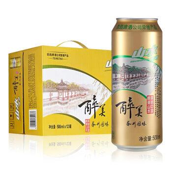 TSINGTAO 青岛啤酒 山水 醉美苏州园林 啤酒  500ml*12罐