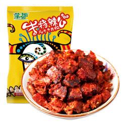 蒙都 风干牛肉粒 香辣味 160g 39.9元5件 *5件