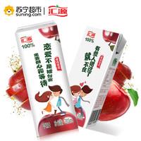 汇源 100%苹果汁 200ml*12盒