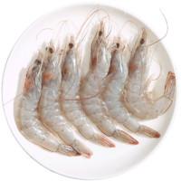 wecook 味库 厄瓜多尔冻白虾 (1.6kg)