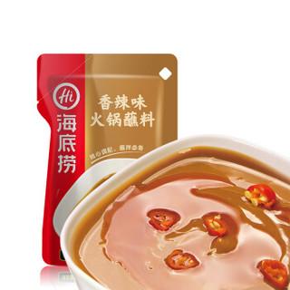 LaoPai 捞派 海底捞火锅香辣蘸料 120g