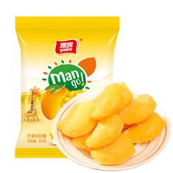 雅客 芒果味软糖500g 糖果 水果糖零食 *10件