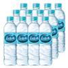 西北华北:农心白山水 长白山饮用天然矿泉水 饮用水 500ml*12瓶 9.9元
