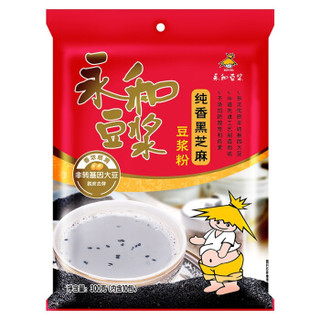 YON HO 永和豆浆 豆浆粉 纯香黑芝麻味 300g *10件