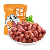 ileven 紫薯花生 220g