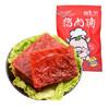 xinlifang 信礼坊 碳烤猪肉脯 (袋装、100g)