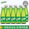 日加满 运动功能饮料 120ml*10瓶