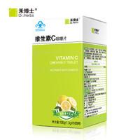 禾博士(Dr.Herbs)维生素C咀嚼片 1.0g/片*100片