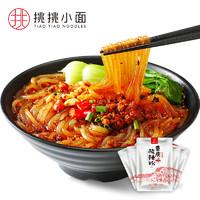 CAREFULLY PICK OF NOODLE 挑挑小面 酸辣粉 (1385g、袋装、5袋)