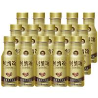 限地区、京东PLUS会员:贝纳颂 意式咖啡饮料 280ml*15瓶  *3件