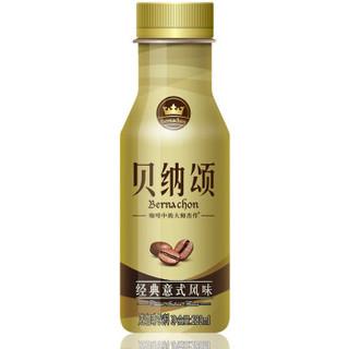 康师傅 贝纳颂 咖啡饮料 经典意式风味 280ml*15瓶