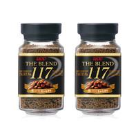 UCC 悠诗诗 117系列 速溶黑咖啡粉 90g*2瓶 (90g*2、原味、罐装)