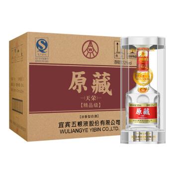 五粮液 原藏 天荣 精品级 52度 浓香型白酒 500ml*6瓶 整箱装