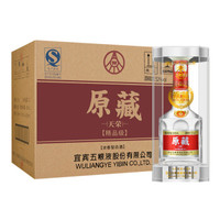 五粮液股份公司出品 浓香型高度白酒 兴隆上品52度500ml*6 整箱装