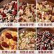 五芳斋五谷杂粮八宝粥米粗粮营养早餐粥组合黑米粥煮粥料包杂粮粥 16.8元(需用券)