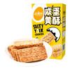 达利客 (DaLiKe) 咸蛋黄 酥 盒装 160g 手工 台湾风味 饼干 零食 方块酥 *10件 79元(合7.9元/件)