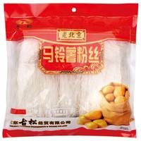 Gusong 古松食品 马铃薯粉丝 320g *15件