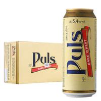 Puls 宝乐氏 自然浑浊型小麦黑啤酒 500ml*24听 *2件