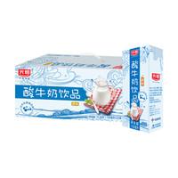 光明 酸奶酸牛奶饮品 原味 190ml*24盒 *4件