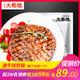 大希地 牛排套餐团黑椒牛扒 10片 69元(需用券)