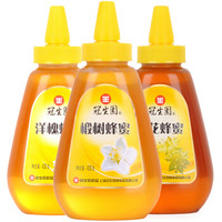 GSY 冠生园 冠生园洋槐蜂蜜428g*3瓶组合装 早餐牛奶代餐伴侣