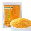 绿之源农庄 精品玉米碴 玉米渣 东北杂粮 1.25kg (自封装 粗粮 玉米碎  粥米伴侣)