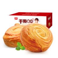 PANPAN FOODS 盼盼 手撕面包 1000g