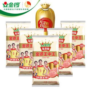 JL 金锣 无淀粉王中王 30g*40支