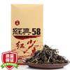 凤牌 中华老字号 茶叶 红茶 滇红茶特级 经典58 工夫红茶 380g
