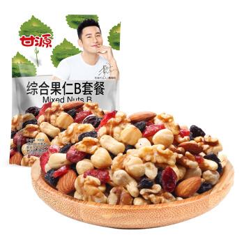 KAM YUEN 甘源牌 综合果仁B套餐 小包装 100g